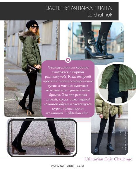 Green Parka with black