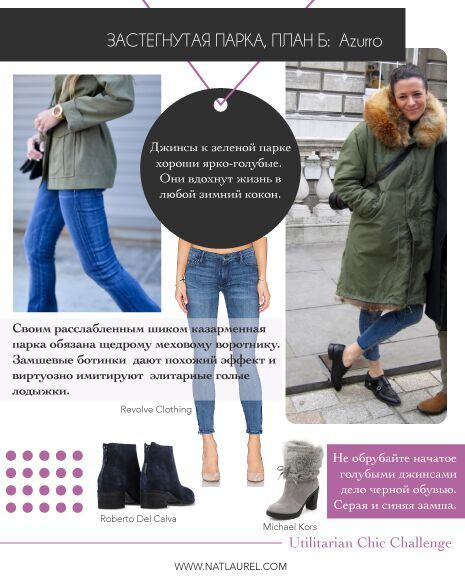 Green Parka with Blue Azurro